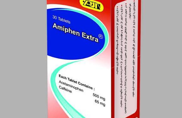 Acetaminophen / Caffeine