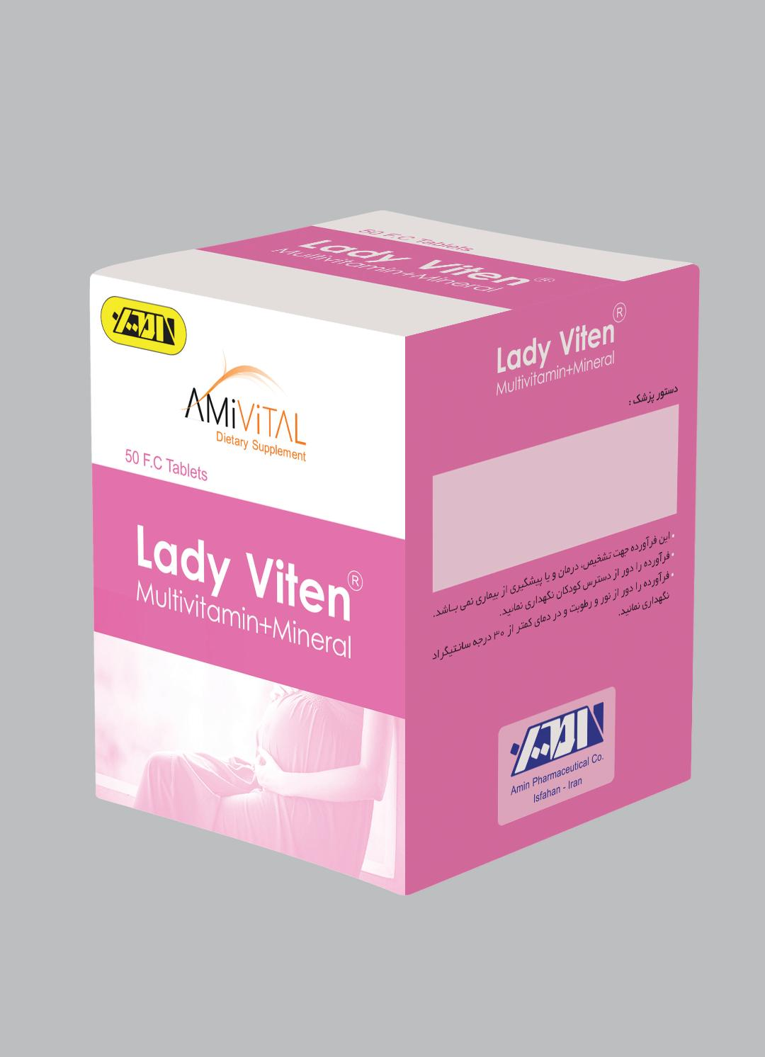 Multivitamin for Lady (Prenatal)