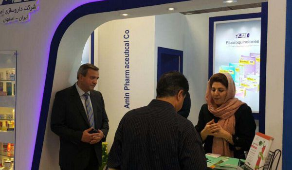 حضور در کنگره متخصصین داخلی ایران