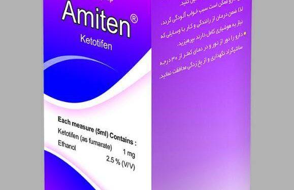 Ketotifen-60ml Syrup
