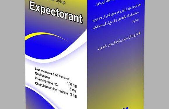 Expectorant