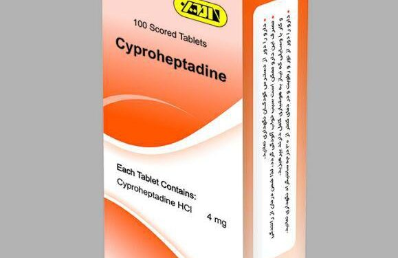 Cyproheptadine-4mg Tablet