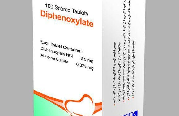 Diphenoxylate