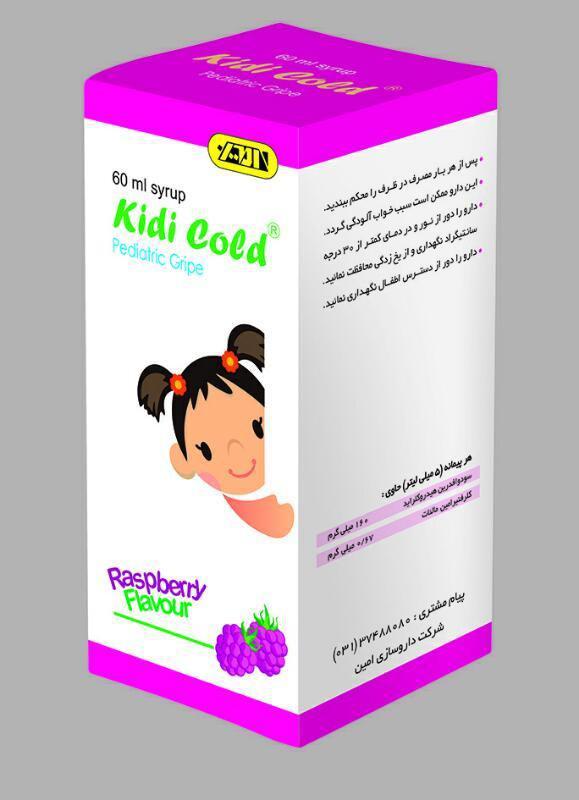 Pediatric Grippe (Chlorpheniramine /Pseudoephedrine)
