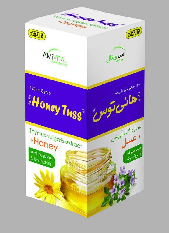 Thyme+Honey