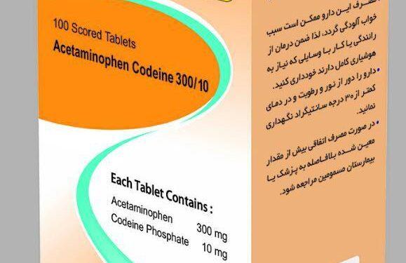 Acetaminophen / Codeine