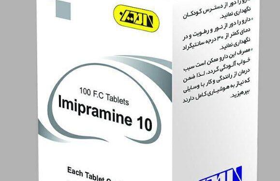 Imipramine