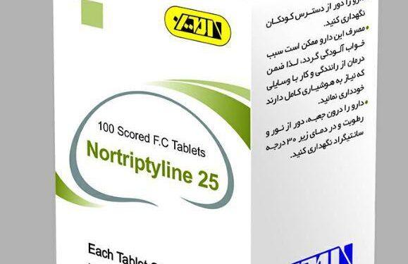 Nortriptyline