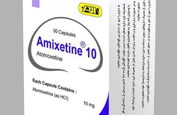 Atomoxetine