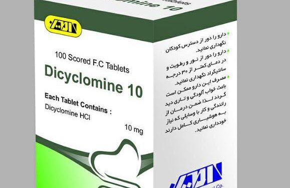 Dicyclomine-Tablet