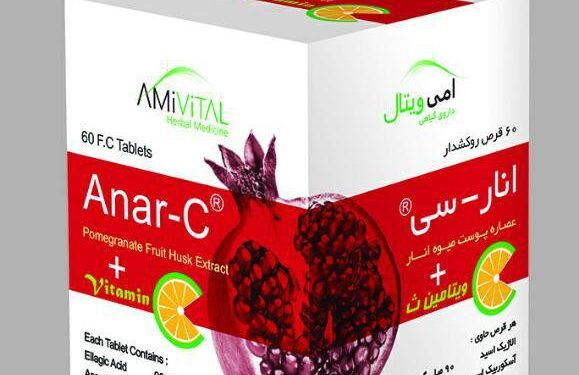 Pomegranate Extract (Ellagic acid)+Vit C