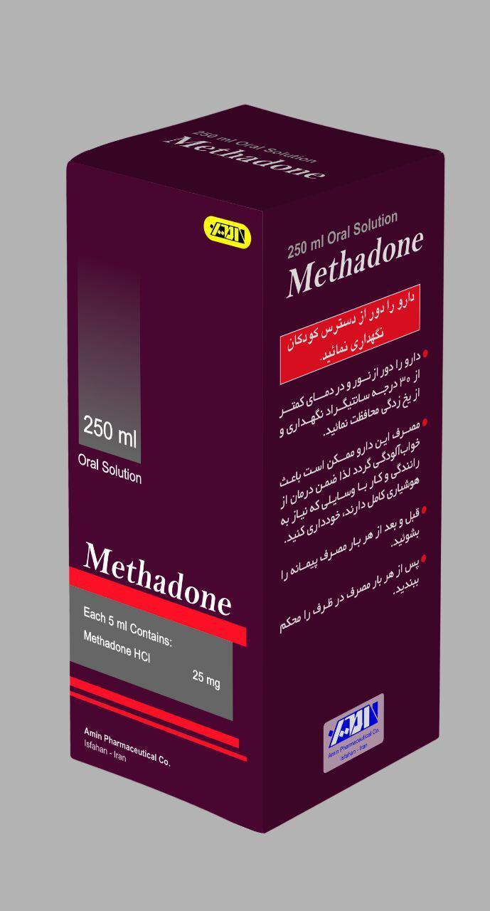 Methadone