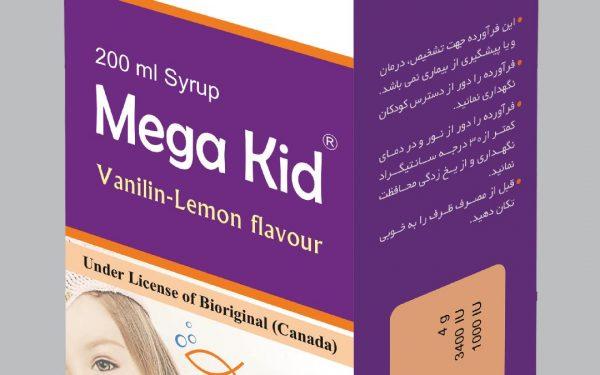 Cod Liver Oil (Omega-3)-200ml Syrup