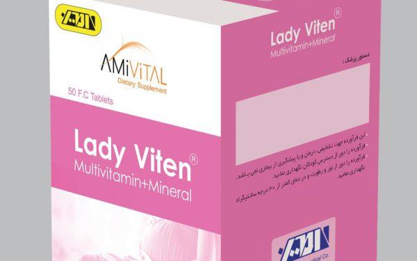 Multivitamin for Lady (Prenatal)