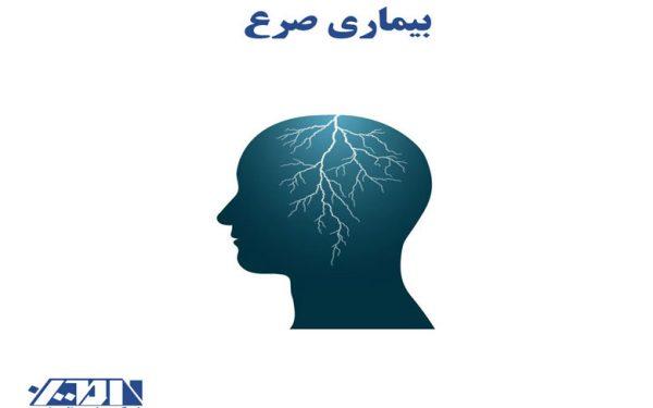 تا یک میلیون بیمار صرع در ایران داریم