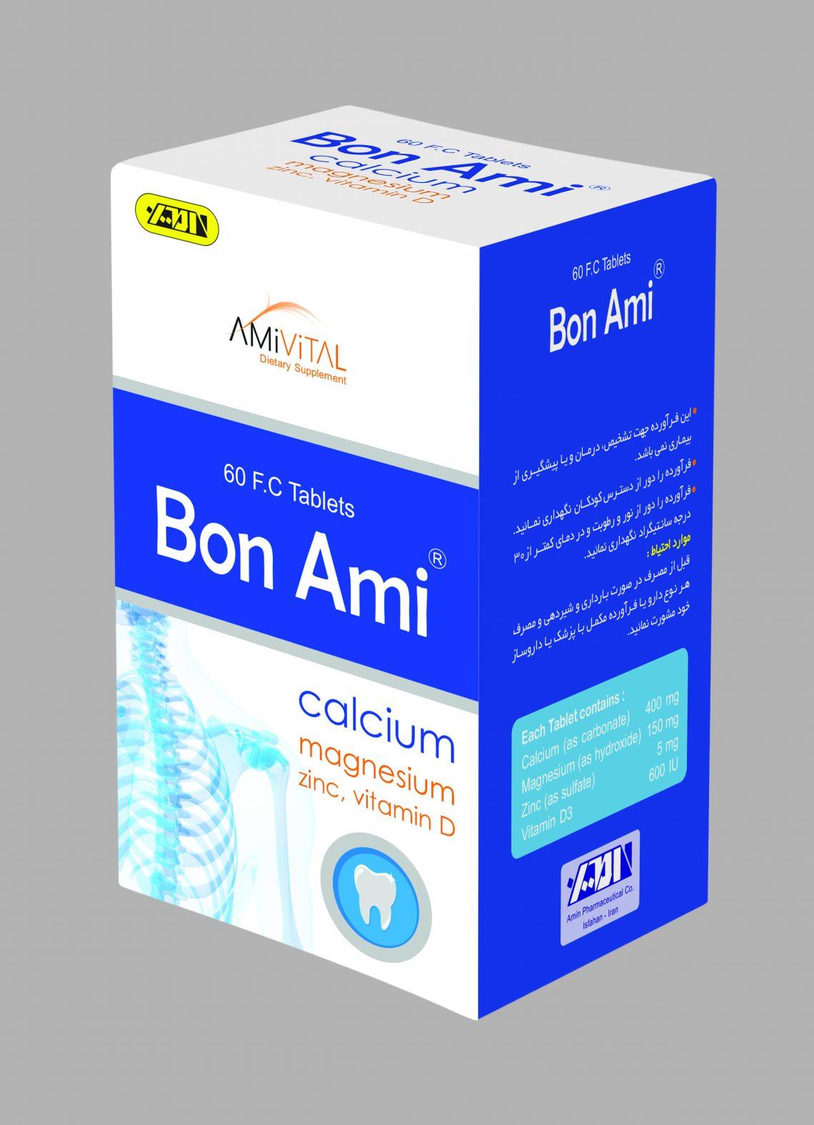 Bon-Ami-Tab